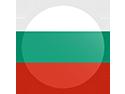 Bulgaria Company Registration