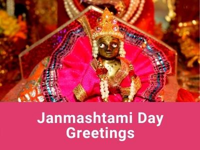 Janmashtami Day Greetings