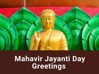 Mahavir Jayanti Day Greetings