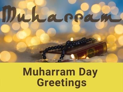 Muharram Day Greetings